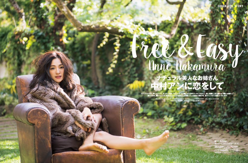 COVER GIRL INTERVIEW #1